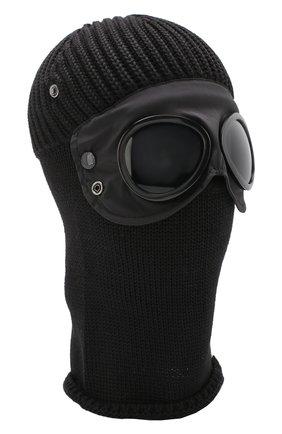 Шерстяная шапка-балаклава C.P. Company черного цвета | Фото №1