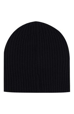 Кашемировая шапка фактурной вязки Cortigiani темно-серого цвета | Фото №1