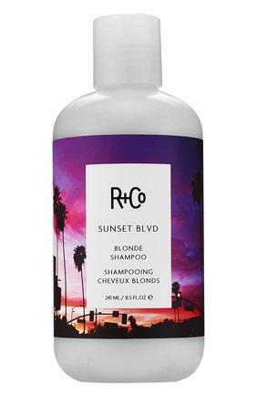 Шампунь для светлых волос Sunset Blvd | Фото №1