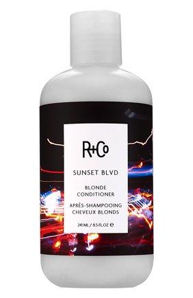 Кондиционер для светлых волос Sunset Blvd | Фото №1