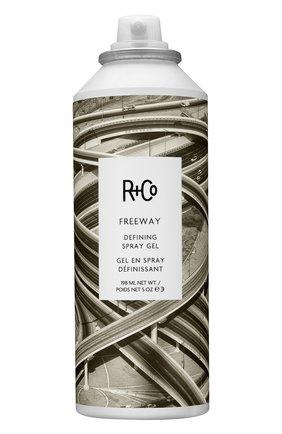 Дефинирующий гель-спрей Freeway | Фото №1