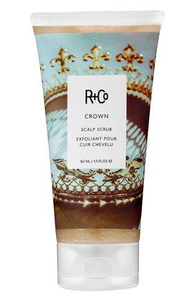 Скраб для кожи головы Crown | Фото №1
