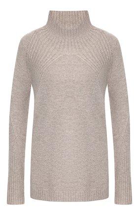 Пуловер из смеси шерсти и кашемира с высоким воротником Max&Moi светло-голубой | Фото №1