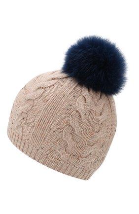Шерстяная шапка фактурной вязки с меховым помпоном Yves Salomon Enfant темно-синего цвета | Фото №1