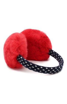 Наушники с отделкой из шерсти и меха Yves Salomon Enfant красного цвета | Фото №1