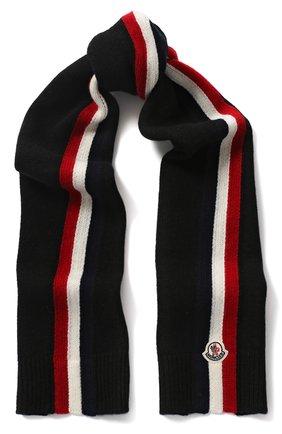 Шерстяной шарф с контрастной отделкой | Фото №1