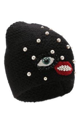 Шерстяная шапка с отделкой из пайеток и бусин | Фото №1