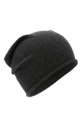 Кашемировая шапка с декоративной застежкой   Фото №1