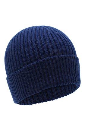 Шерстяная шапка Agent | Фото №1