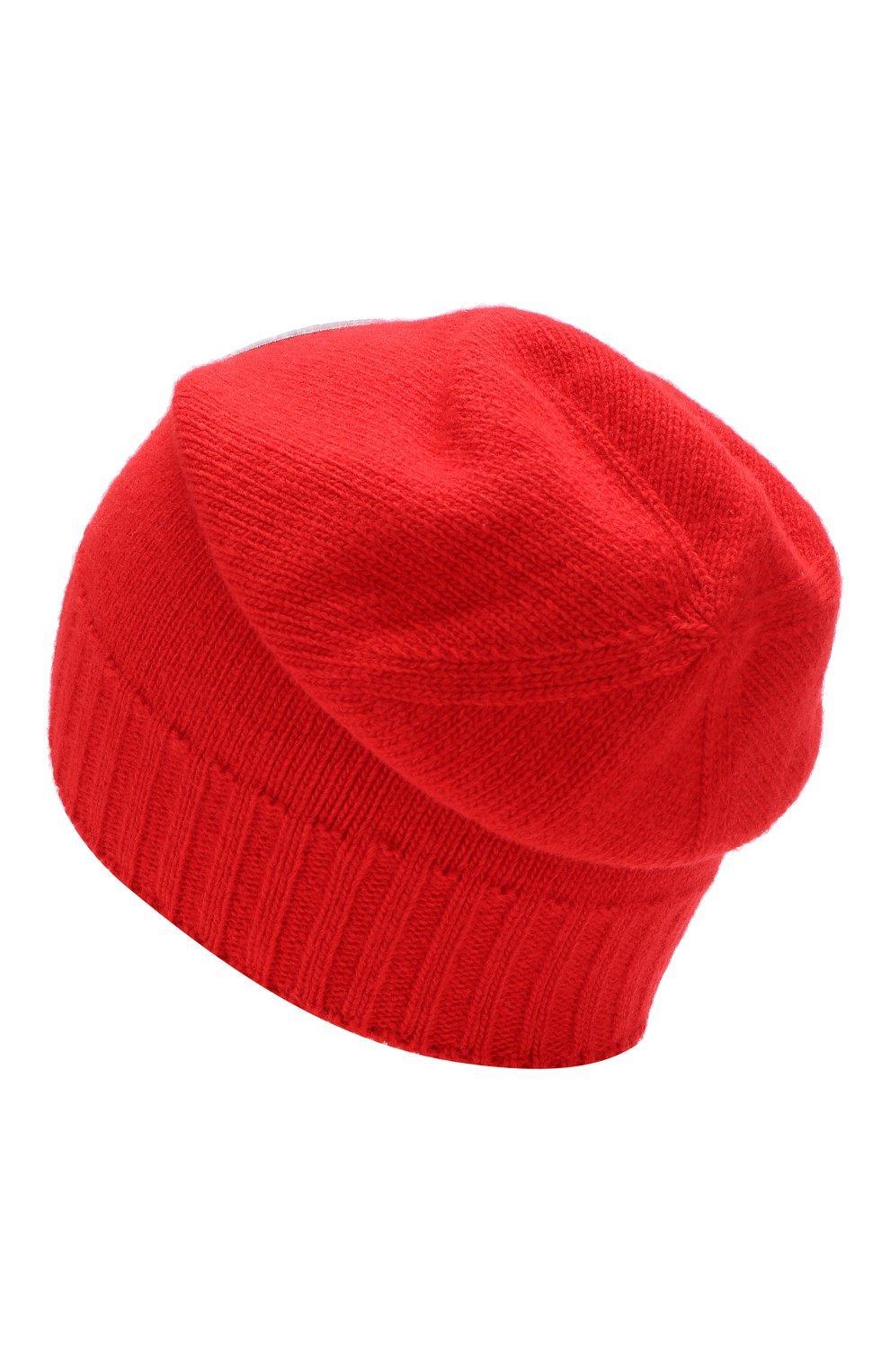 Шапка из смеси шерсти и кашемира Fendi красного цвета | Фото №2