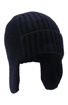Шерстяная шапка-ушанка Bright   Фото №1