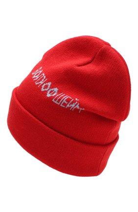 Хлопковая шапка с принтом Walk of Shame красного цвета | Фото №2