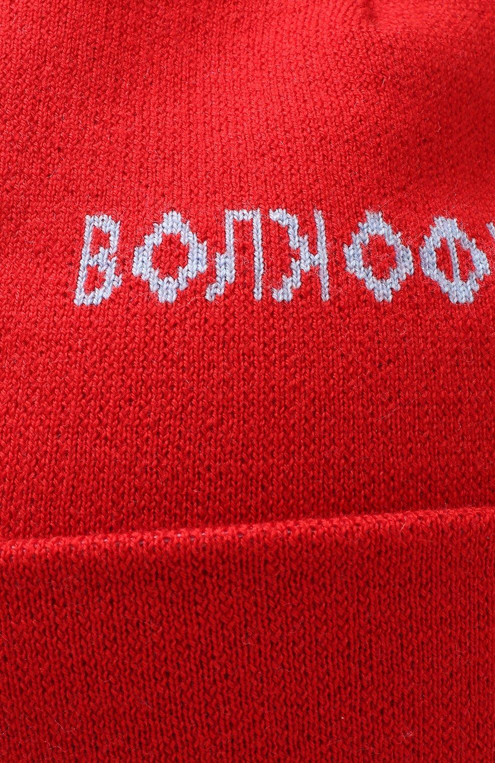 Хлопковая шапка с принтом Walk of Shame красного цвета | Фото №3