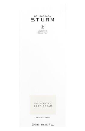 Женское увлажняющий крем для упругости и эластичности кожи DR. BARBARA STURM бесцветного цвета, арт. 4015165327905 | Фото 2