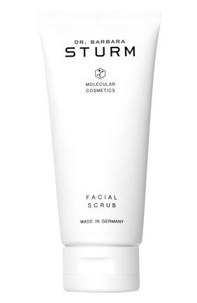 Скраб для лица улучшающий текстуру кожи для всех типов кожи | Фото №1