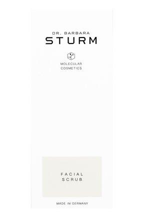 Скраб для лица улучшающий текстуру кожи для всех типов кожи DR. BARBARA STURM бесцветного цвета, арт. 4015165322474   Фото 2