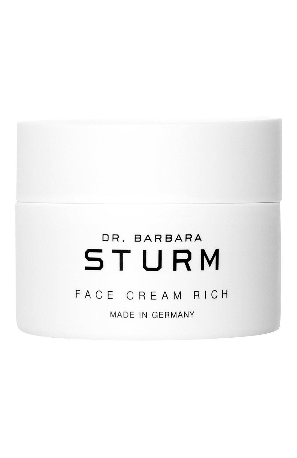 Крем для лица обогащенный, разглаживающий, увлажняющий и смягчающий DR. BARBARA STURM бесцветного цвета, арт. 4015165402091 | Фото 1 (Статус проверки: Проверена категория)