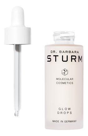 Сыворотка для сияния выравнивающая тон кожи DR. BARBARA STURM бесцветного цвета, арт. 4015165329350   Фото 2