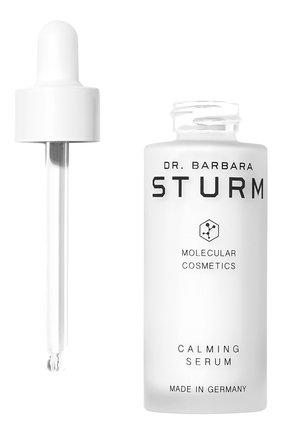 Женская успокаивающая сыворотка для лица восстанавливающая баланс кожи DR. BARBARA STURM бесцветного цвета, арт. 4015165319214 | Фото 2