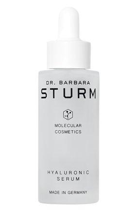 Женская увлажняющая сыворотка для кожи лица и шеи с гиалуроновой кислотой DR. BARBARA STURM бесцветного цвета, арт. 4015165402138 | Фото 1