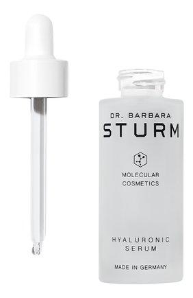 Женская увлажняющая сыворотка для кожи лица и шеи с гиалуроновой кислотой DR. BARBARA STURM бесцветного цвета, арт. 4015165402138 | Фото 2