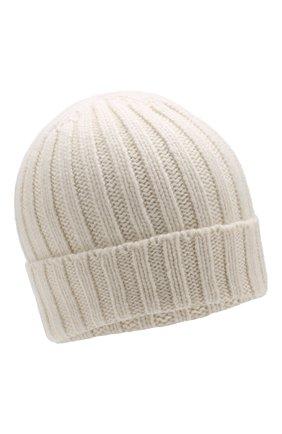 Мужская кашемировая шапка фактурной вязки ALLUDE белого цвета, арт. 185/61004 | Фото 1