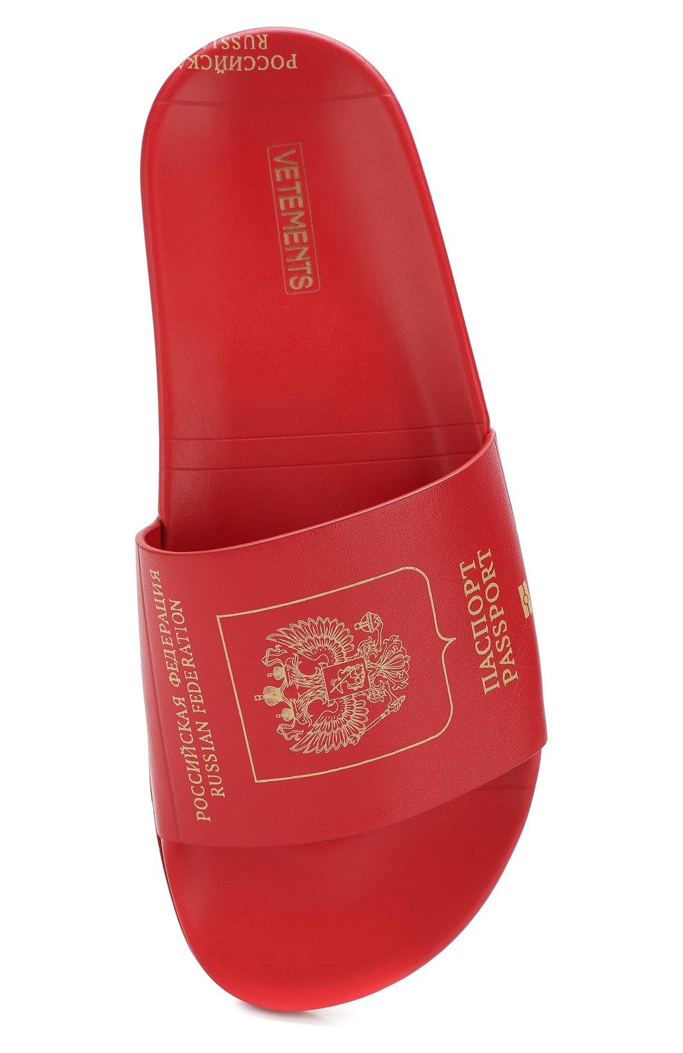 Кожаные шлепанцы Passport на резиновой подошве   Фото №5