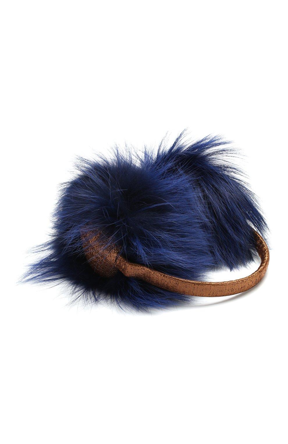 Наушники из меха лисы Yves Salomon темно-синего цвета | Фото №2