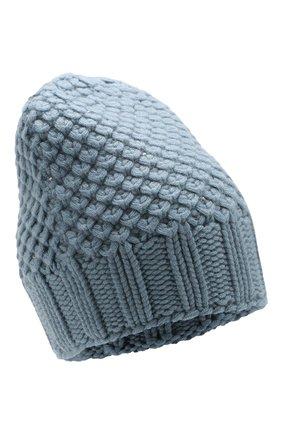 Кашемировая шапка Gray Glace фактурной вязки | Фото №1
