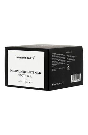 Гель для зубов platinum brightening tooth gel MONTCAROTTE бесцветного цвета, арт. MC500 | Фото 2