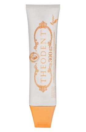 Зубная паста Theodent 300 | Фото №1