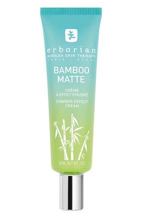 Крем для лица Bamboo Matte | Фото №1