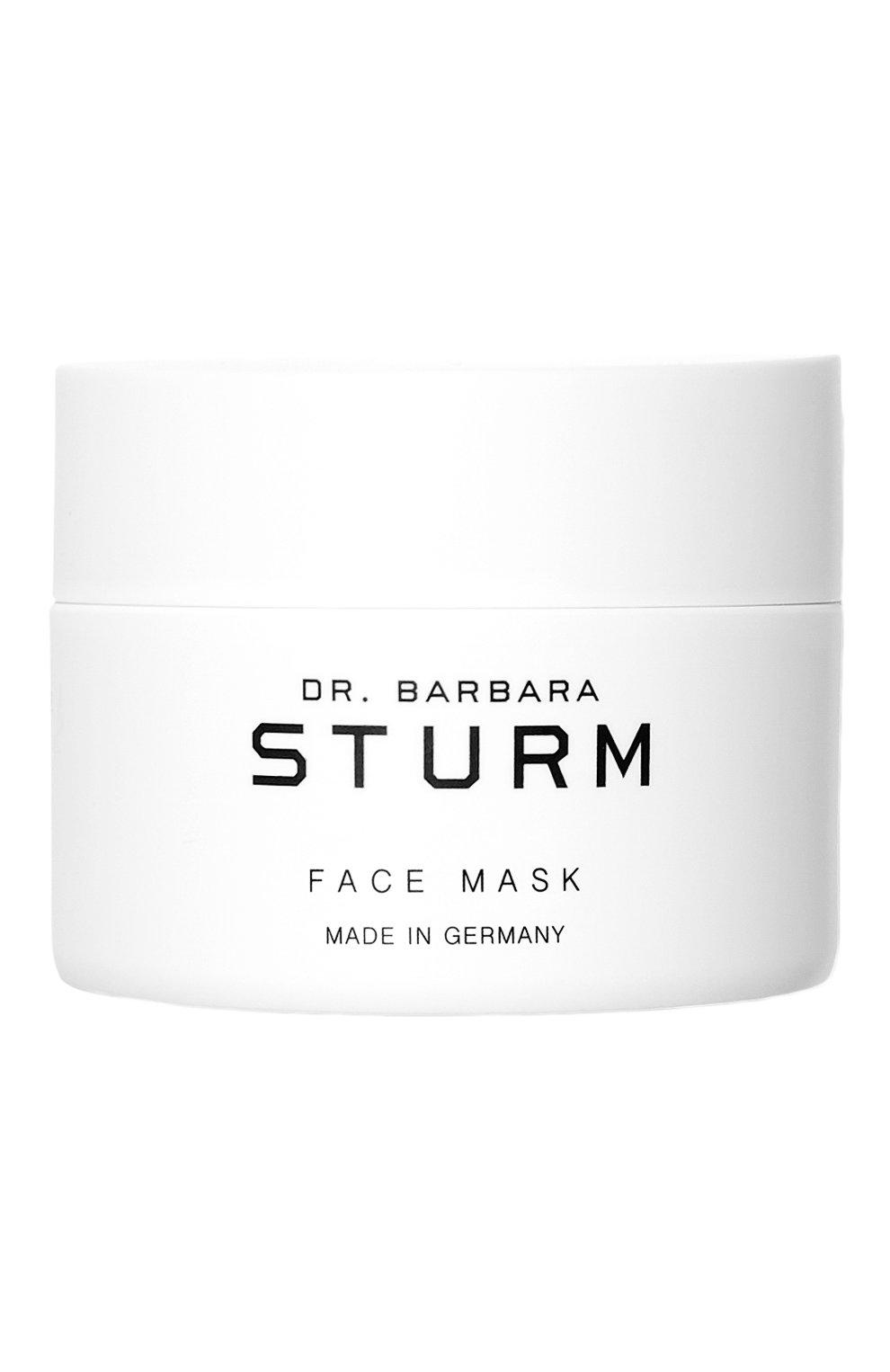 Женская разглаживающая и увлажняющая маска для лица с успокаивающим эффектом DR. BARBARA STURM бесцветного цвета, арт. 4015165318873 | Фото 1