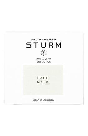 Женская разглаживающая и увлажняющая маска для лица с успокаивающим эффектом DR. BARBARA STURM бесцветного цвета, арт. 4015165318873 | Фото 3