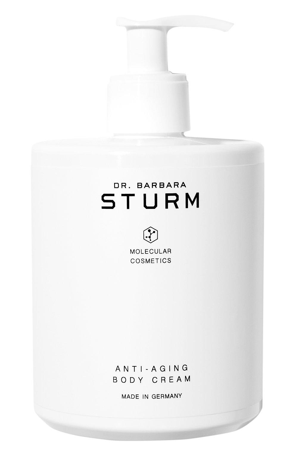 Увлажняющий крем для тела для упругости и эластичности кожи Dr. Barbara Sturm | Фото №1