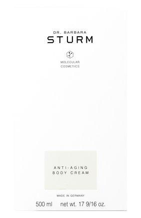 Увлажняющий крем для тела для упругости и эластичности кожи Dr. Barbara Sturm | Фото №2