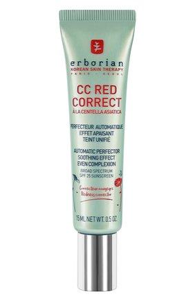 Корректирующий крем для лица CC Red Correct | Фото №1