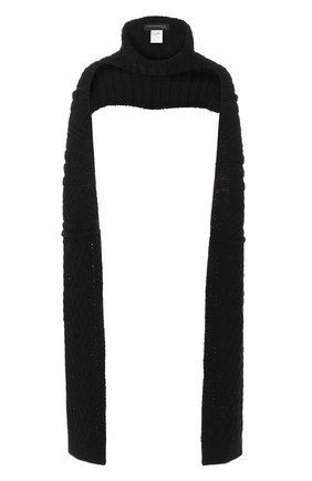 Шерстяной шарф с воротником-стойкой | Фото №1