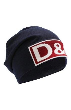 Шерстяная шапка с логотипом бренда   Фото №1