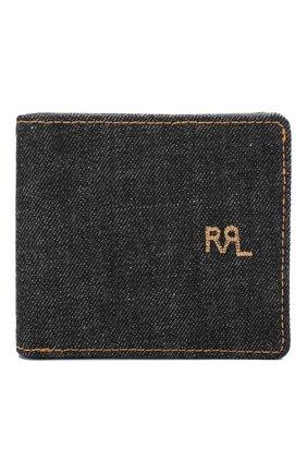 Текстильное портмоне с отделением для кредитных карт | Фото №1