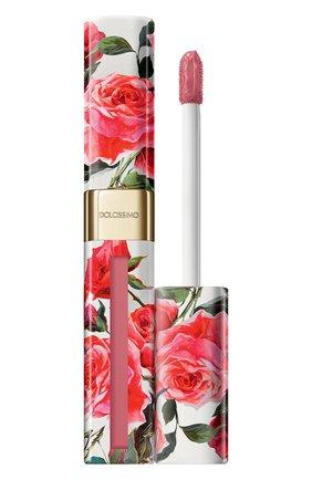 Матовый лак для губ Dolcissimo, оттенок 4 Rose | Фото №1