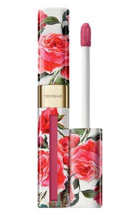 Матовый лак для губ Dolcissimo, оттенок 5 Pink | Фото №1