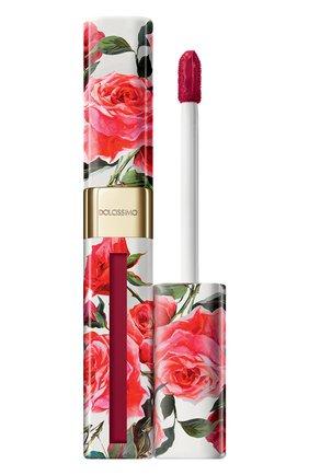 Матовый лак для губ Dolcissimo, оттенок 10 Ruby | Фото №1