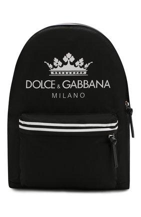 Рюкзак с  внешним карманом на молнии | Фото №1