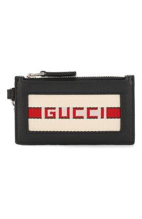 Мужской кожаный футляр для кредитных карт GUCCI черного цвета, арт. 523815/CWGRN | Фото 1