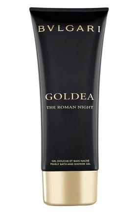 Жемчужный гель для душа и ванны Goldea The Roman Night  | Фото №1