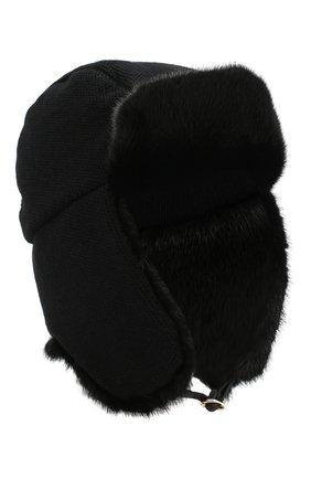 Кашемировая шапка-ушанка с отделкой из меха норки | Фото №1