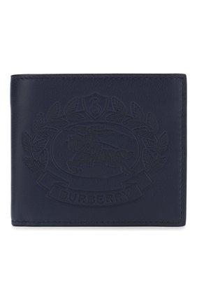 Кожаное портмоне с отделением для кредитных карт   Фото №1
