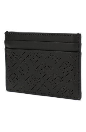 Кожаный футляр для кредитных карт с перфорацией | Фото №2