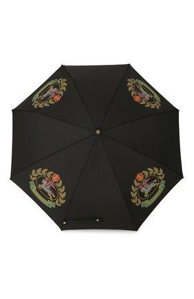 Складкой зонт с принтом   Фото №1